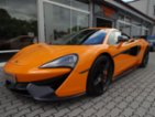 McLaren 570S, 570S 3,8 V8 COUPÉ 12TKM TOP, kupé,